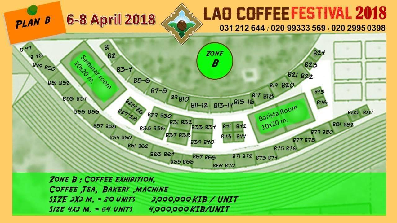The booth reservations for the Lao Coffee Festival 2018 is now opened