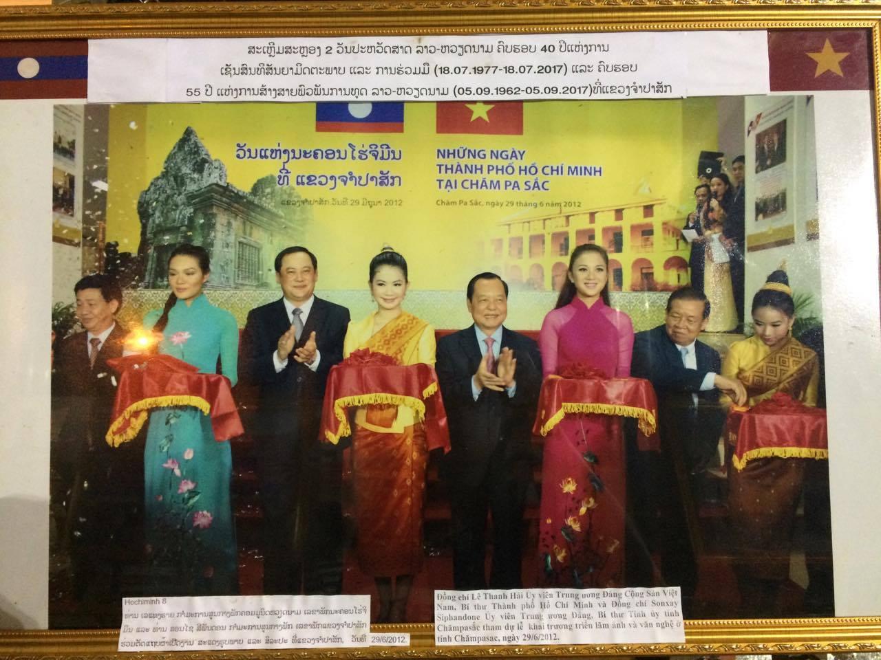 ลาว-เวียดนาม งานนิทรรศการฉลองความสัมพันธ์ทางการทูต ครบรอบ 55 ปี